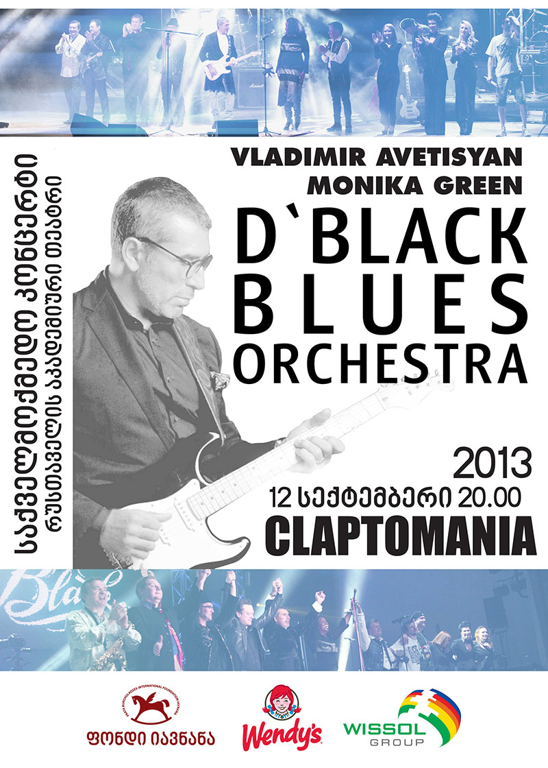 D'BLACK BLUES